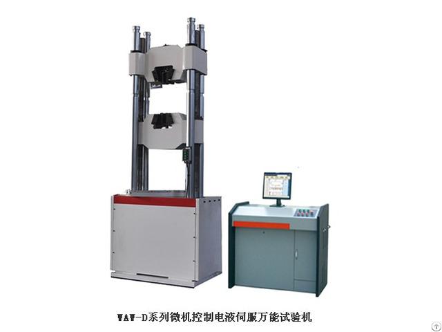 Copper Bar/rebar Tensile Testing Machine