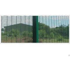San Wu Ba Anti Climb Mesh Fence