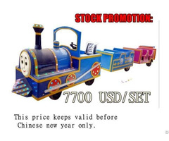 Trackless Train For Sale Shopping Mall