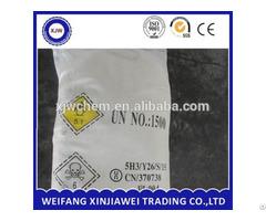 Price Forsodium Nitrate Nano3 Price Sodium Nitrate Salt