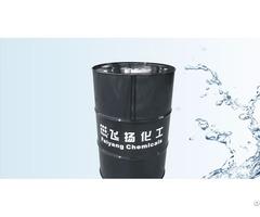 F520 Aspartic Ester Resin-pot Life 120 Min, Substitute For Bayer Demosphen Nh1520