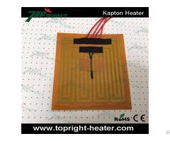 Kapton Heater