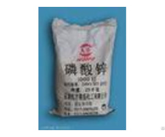Non Organic Zinc Phosphating Chemicals Anti Corrosive Pigments Fast Drying