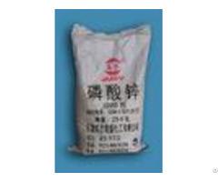 Einecs 231 944 3 Zinc Phosphate Hydrate Anti Corrosive Paint For Steel