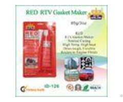 Flexible Acetic Neutral Cure Silicone Sealant Weather Resistant For Vehicles