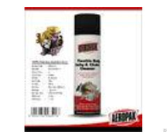 High Efficiency Carb And Choke Cleaner 450ml For Removing Greasy Dirt Gum