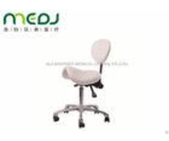Hospital Dental Operator Chair Height Adjustable With Leather Fabric