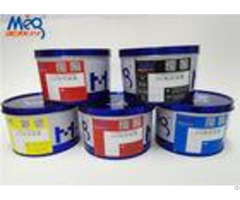 Fast Curing Led Uv Offset Printing Ink Varnish With No Solvent Low Odor