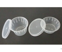 Plastic Sauce Container With Lid 2oz 4oz