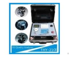 Lube Oil Quality Analysis Equipment
