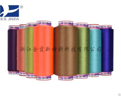 Dope Dyed Polyester Yarn Dty 50d 600d 24f 288f