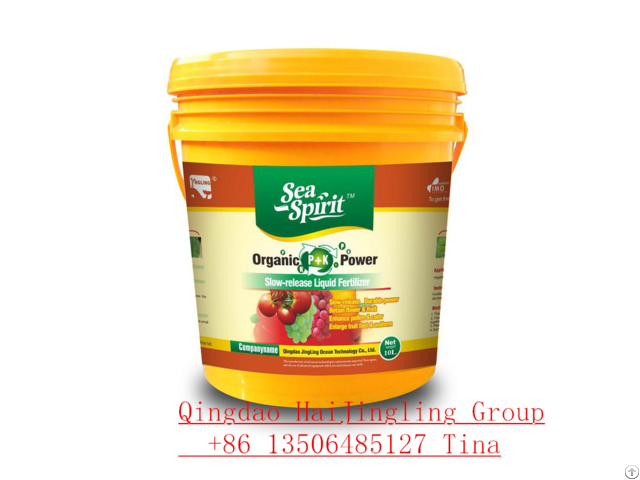 Humic Organic Fertilizer