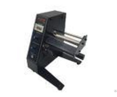 3w Automatic Label Dispenser Machine Black Color 250mm Diameter For Packaging