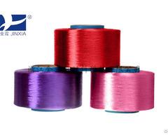 Polyester Yarn Chemical Fiber