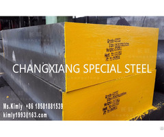 Forged Tool Mould Die Steel Sus420j2 Flat Round Bar Forging