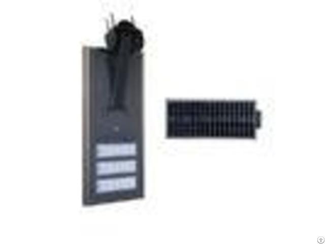 Ip65 60w Integrated Solar Led Street Light With Motion Sensor 6500 7000k