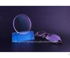 Eye Protection Transitions Photochromic Lenses Hmc Coating 1 61 Photo Grey Brown