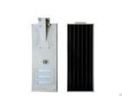 Integrated Solar Powered Street Lights Residentialgarden 3 Year Warranty