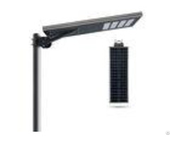 80watt All In One Led Street Lightvertical Angle Adjustable For Road Lighting