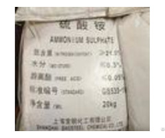 Sgs Approval Ammonium Sulphate Fertilizer Crystalline Caprolactam Grade
