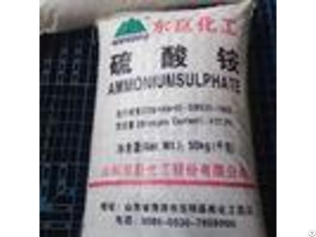 98% Water Soluble Ammonium Sulphate Fertilizer Crystal 1 77 G Cm3 Density