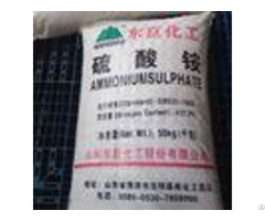 98% Water Soluble Ammonium Sulphate Fertilizer Crystal 1 77 G Cm3 Density