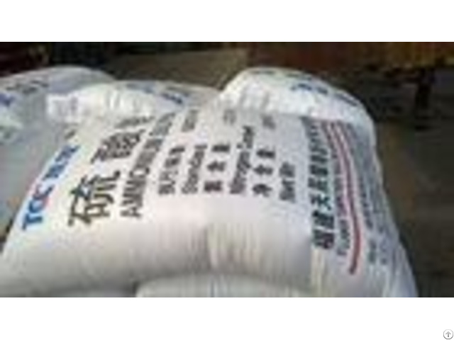Odourless Ammonium Sulphate Fertilizer White Granulars Easy Disslove