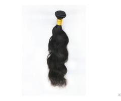 8a Brazilian Natural Wave 1 Bundle Human Virgin Hair Weave