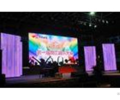 High Precision Large Video Screen Quick Response Stage Background Led Wall Display