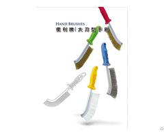 Universal Hand Brush Hnj 9 Series