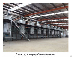 Epuipment To Produce Vegetable Oil Bone Meal Equipment For Waste Clay Treatment