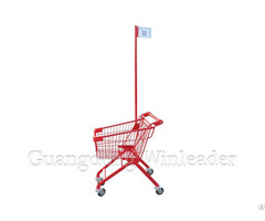 Kids Shopping Trolley For Sale