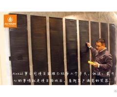 An Warm Radiant Floor Heating System