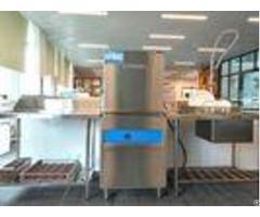 Hood Type Dishwashing Machine Dispenser Inside Stainless Steel Staff Canteens