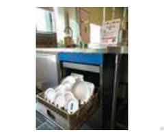 60kg Smart Bar Commercial Undercounter Dishwasher 1 6l R Water Usage