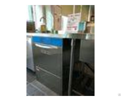 850h 600w 630d Stainless Steel Undercounter Dishwasher Eco T1 For Lobby Bar