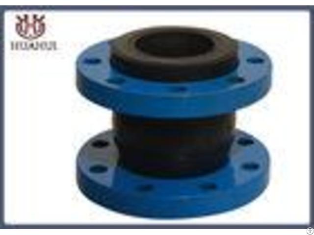 Dn100 Double Flange Rubber Flexible Joint Epdm Ball Cast Steel Lightweight