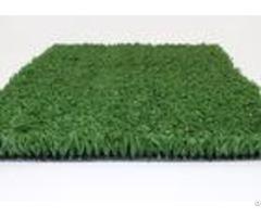 10mm Green Basketball Fireproof Artificial Grass Pe Fibrillated 58800 Density