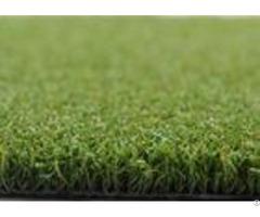 Fire Resistant Croquet Lawn High Density Artificial Grassforcroquetgames