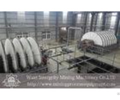 Mineral Processing Equipment Vacuum Disc Filter For Magnetite Mines Beneficiation