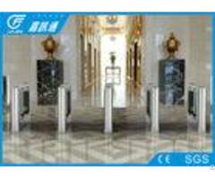 Brushless Speed Gate Turnstile Biometric Access Control