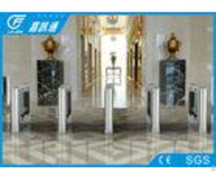 Brushless Speed Gate Turnstile Biometric Access Control