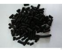 Activated Carbon H2s Removal From Biogas Cas 64365 11 3 Chemical Auxiliary Agent