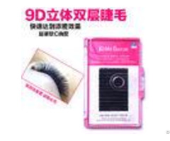 Double Layer 0 7 Faux Mink Eyelash Extensions Soft 3d Individual Lashes