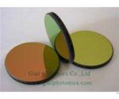 Thermal Infrared Ir Silicon Lenses Si Lens Custom Optics 1 2m 7m Wavelength