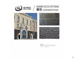 China Origin Customized Soft Alkali Free And Full Body Stone