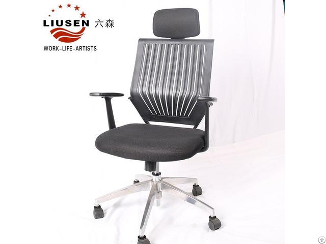 Ergonomic Executive Office Chairs Bgy 201604003