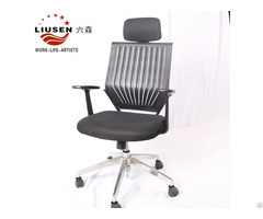 Ergonomic Executive Office Chairs Bgy 201604003