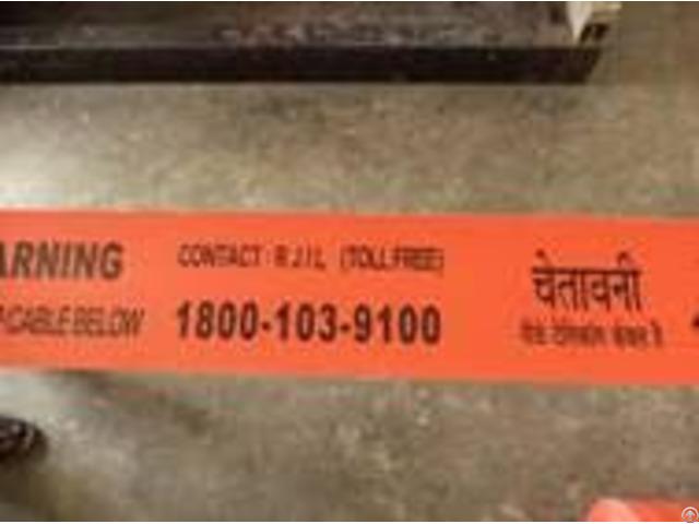Warning Tape Mat