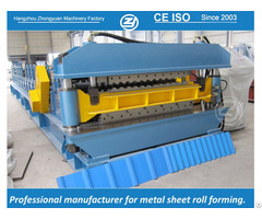 Double Layer Roll Forming Machines